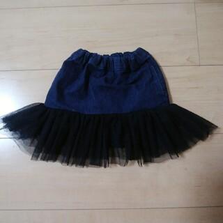 プティマイン(petit main)のpetit main スカート 80㎝(スカート)