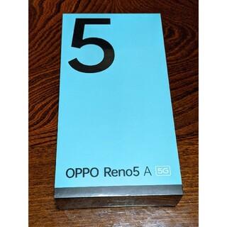 OPPO - OPPO Reno5 A Ymobile版未開封simフリー アイスブルー