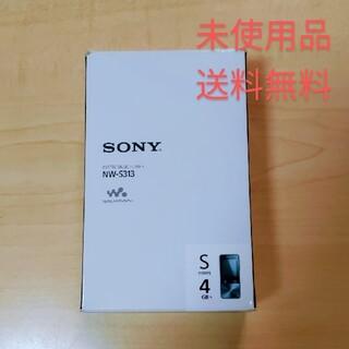 ソニー(SONY)のSONY ウォークマン Sシリーズ NW-S313(B)(ポータブルプレーヤー)