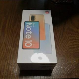 ANDROID - (新品未開封)Redmi Note 10 pro 128GB