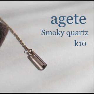 agete - 片耳のみ agete  スモーキークォーツ k10 アメリカンピアス