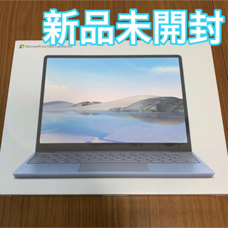 Microsoft - 新品未開封 THH-00034 Surface Laptop Go i5