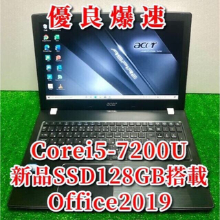 Acer - 優良爆速!装備充実!7世代Corei5!新品SSD!最新オフィス搭載! Acer