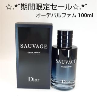 ディオール ソヴァージュ オーデパルファム 100ml メンズ香水