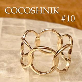 COCOSHNIK - ココシュニック*K10YG*10号*サークルリング*指輪*イエローゴールド