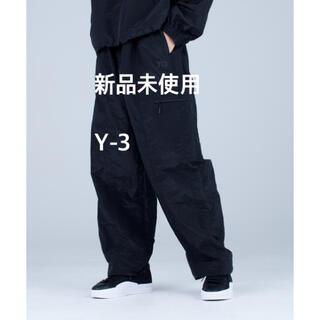 Y-3 - 新品未使用 Y-3 ナイロン パンツ