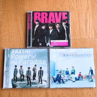 嵐 - 嵐 CD DVD Blu-ray メイキング