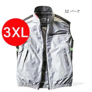 バートル(BURTLE)の 【3XL】バーク ベスト バートル 空調服 新品 AC1034(ベスト)