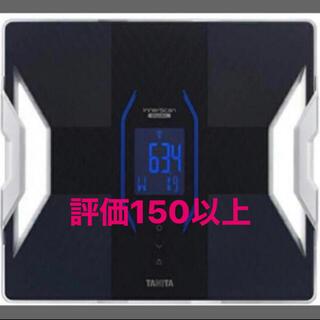タニタ(TANITA)のタニタ 体重計 RD-910 (体重計/体脂肪計)