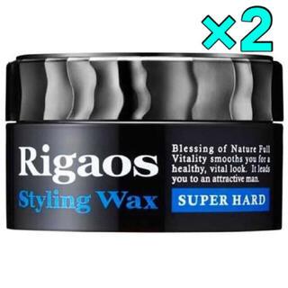 リガオス スタイリングワックス スーパーハード ミニ 15g × 2個(ヘアワックス/ヘアクリーム)