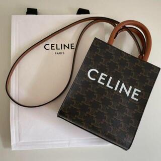 celine - CELINE ミニ トリオンフ タン