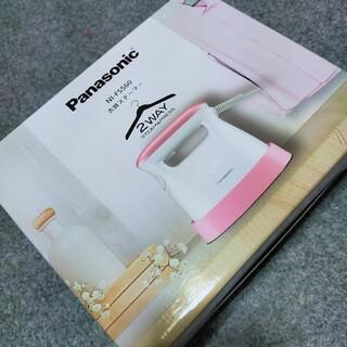 パナソニック 衣類スチーマー NI-FS560(アイロン)
