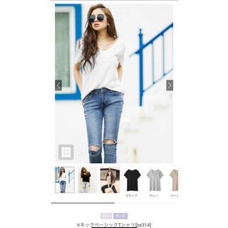 グレイル(GRL)の新品未使用 GRL グレイル VネックベーシックTシャツ(Tシャツ(半袖/袖なし))