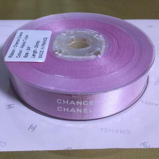 CHANEL - 1ロール25mです❤︎CHANEL リボン サテン Chance