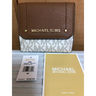 Michael Kors - マイケルコース 三つ折り財布 バニラ 新品未使用 一万円札入ります