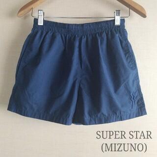 ミズノ(MIZUNO)の《未使用》SUPER STAR(MIZUNO) ジョガーパンツ(紺色)(ウェア)