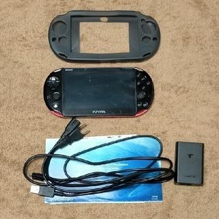 PlayStation Vita - PS VITA PCH-2000