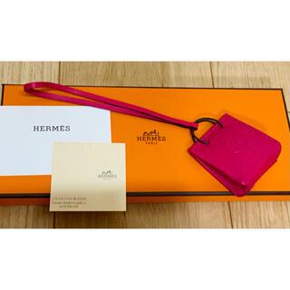 エルメス(Hermes)のエルメス HERMES サックオランジュ ローズメキシコ 超美品♪(チャーム)