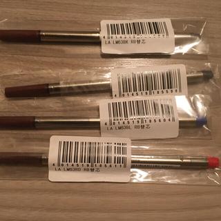 ラミー(LAMY)の新品未使用 LAMY M63 リフィル 替え芯(ペン/マーカー)
