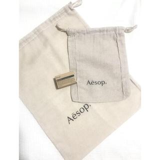 Aesop - 【Aesop イソップ】巾着2枚 & ボディクレンジングスラブ石鹸45g