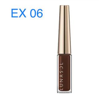 LUNASOL - ルナソル フラッシュクリエイター EX06 Brown Topaz