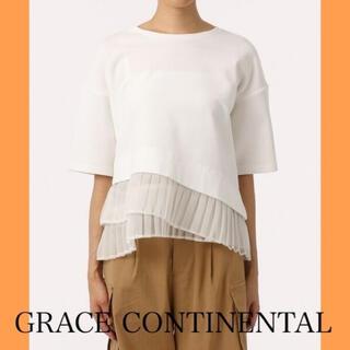 グレースコンチネンタル(GRACE CONTINENTAL)のヘムプリーツカットトップ グレースコンチネンタル グレースクラス(Tシャツ(半袖/袖なし))