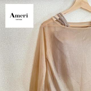 Ameri VINTAGE - アメリヴィンテージ シースルー シアーシャツ