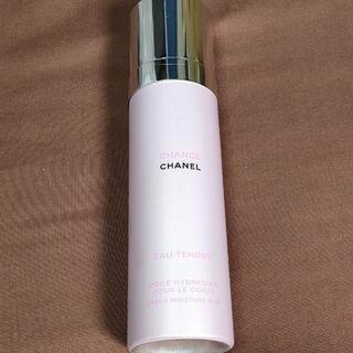 シャネル(CHANEL)のシャネル チャンス オー タンドゥル モイスチャー ミスト 100ml(ボディローション/ミルク)