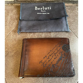 Berluti - 【4連休限定出品】ベルルッティ 財布 マネークリップ 折りたたみ カリグラフィ