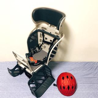 OGK ヘッドレスト付き うしろ子供乗せ チャイルドシート&チャイルドヘルメット(自動車用チャイルドシート本体)