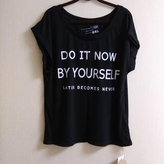 グレイル(GRL)の◆7/25まで◆  GRL グレイル 黒色 Tシャツ(Tシャツ(半袖/袖なし))