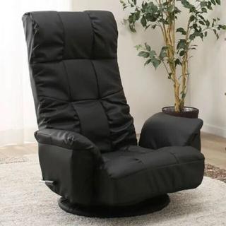 ニトリ - 美品⭕️ニトリ ハイバックリクライニング回転座椅子 肘掛け付きコイルソファー