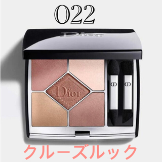 Christian Dior - サンククルール 022 クルーズルック 限定 完売 謎サンク