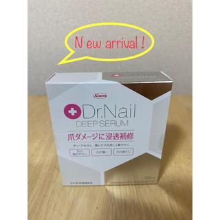 ⭐︎ピカピカ⭐︎新着新品未使用❗️ドクターネイルディープセラム6.6ml