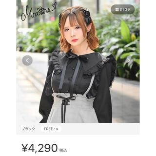 マーズ(MA*RS)のMARS セーラ ブラウス 黒(シャツ/ブラウス(長袖/七分))