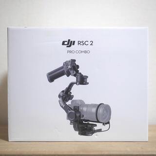 ソニー(SONY)のDJI RSC 2 Pro Combo ジンバル 中古美品(その他)