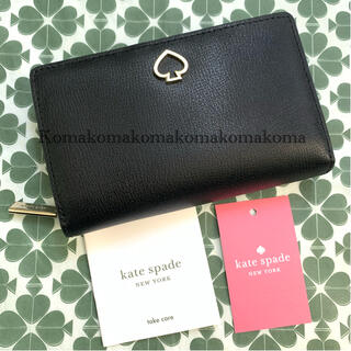 kate spade new york - 新品未使用 ケイトスペード 折り財布 ブラック スペード