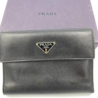 PRADA - 値下げしました! PRADA プラダ 二つ折り財布 黒