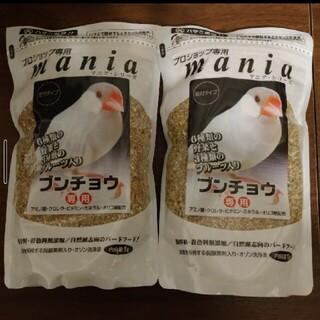 【2個セット】黒瀬ペットフード マニアシリーズ 文鳥