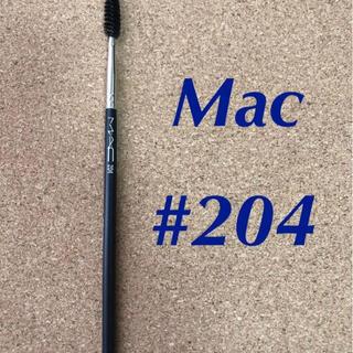MAC - MAC メイクブラシ  #204 ラッシュ ブラシ 新品 未使用