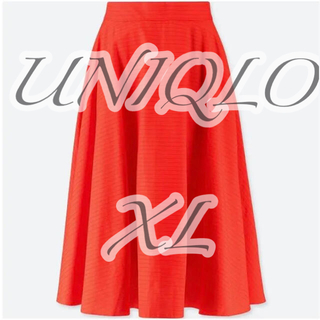 UNIQLO - UNIQLO ユニクロ サーキュラースカート ロングスカート オレンジ