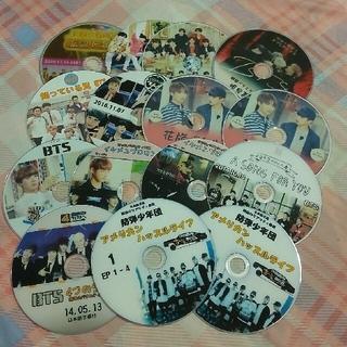 【最終値下げ‼️】BTS 防弾少年団 バラエティ DVD19枚セット