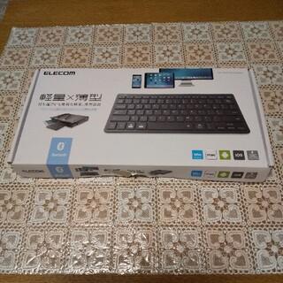 ELECOM - 軽量×薄型キELECOM TK-FBP102BK   軽量キーボード