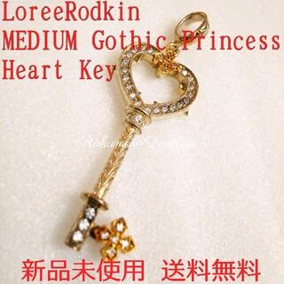 ローリーロドキン(Loree Rodkin)のローリーロドキン ミディアムゴシックプリンセスハートキーネックレス トップ(ネックレス)