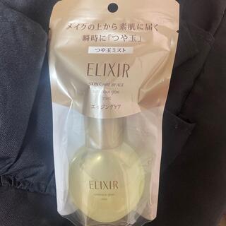 ELIXIR - 【未開封】エリクシール つや玉ミスト
