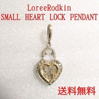 ローリーロドキン(Loree Rodkin)のローリーロドキン スモールハートロックペンダント トップ(ネックレス)