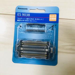 パナソニック(Panasonic)のパナソニック 替刃 メンズシェーバー用 セット刃 ES9038(メンズシェーバー)