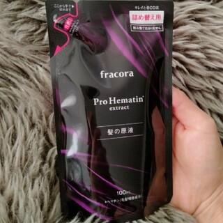 フラコラ(フラコラ)のプロヘマチン原液(オイル/美容液)