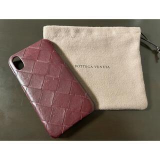 ボッテガヴェネタ(Bottega Veneta)の【BOTTEGAVENETA】iPhoneXSケース/ボルドー(iPhoneケース)