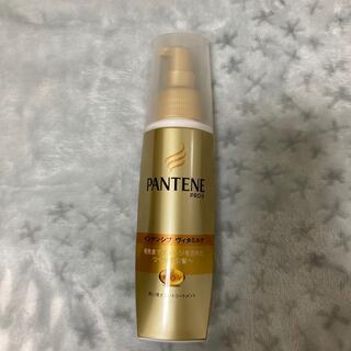 パンテーン(PANTENE)のパンテーン PRO-V インテンシブヴィタミルク 毛先まで傷んだ髪用(100ml(トリートメント)